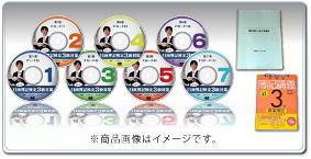 簿記柴山03.png